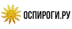 Оспироги.ру