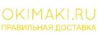 Окимаки